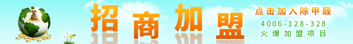 88必发娱乐官网_在线咨询