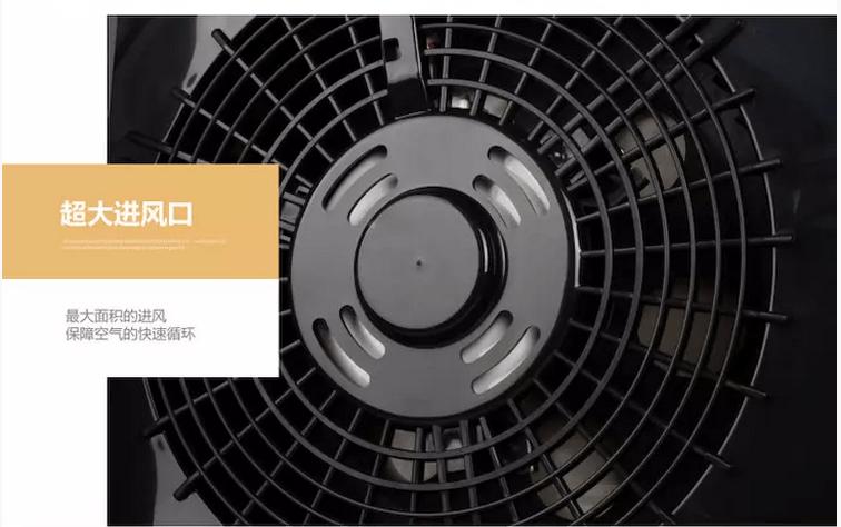 高洁雅空气净化器产品参数13.png
