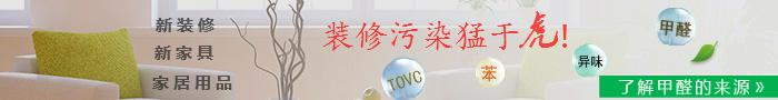 AG8亚游集团環保科技有限公司