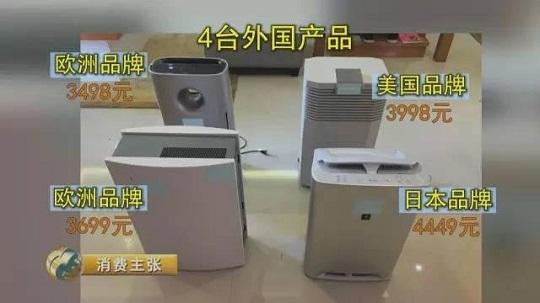 空气净化器的室内空气净化能力比拼。