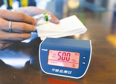 甲醛监测仪检出面包甲醛超标61.5倍?数据太吓人,高洁雅-中大检测一家专业的甲醛检测公司,为您精准测量甲醛含量。