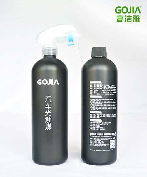 高洁雅汽车光触媒专业治理车内空气污染,含特殊矿物质有光无光都可有效进行甲醛治理。