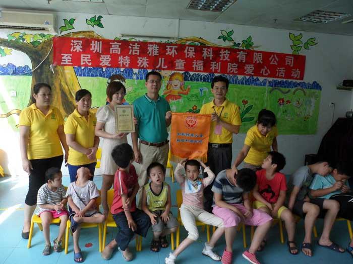 公益活动:高洁雅将爱心带进儿童福利院