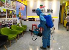 杀菌消毒服务