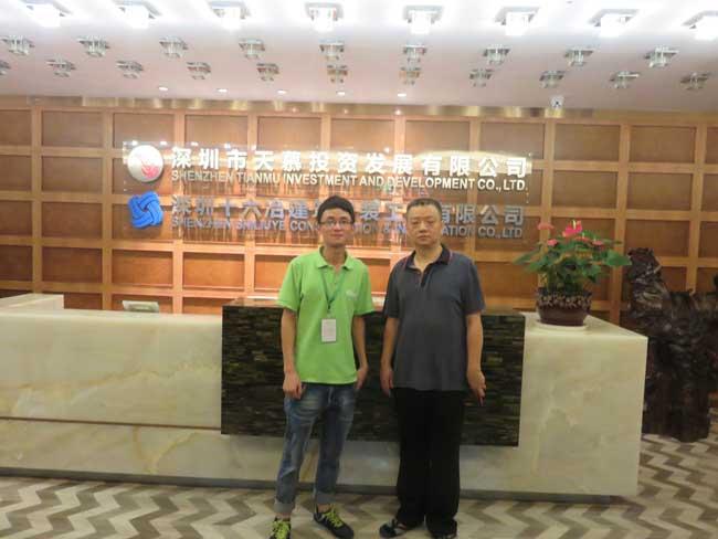 深圳市天慕投资发展有限公司
