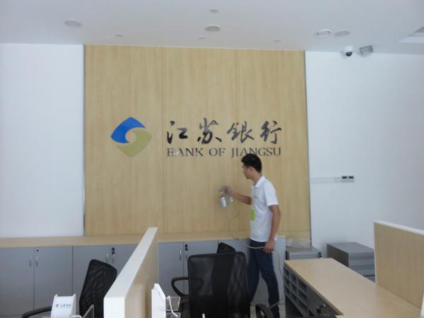 高洁雅-江苏银行