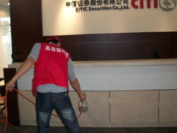 高洁雅-中信证券股份有限公司