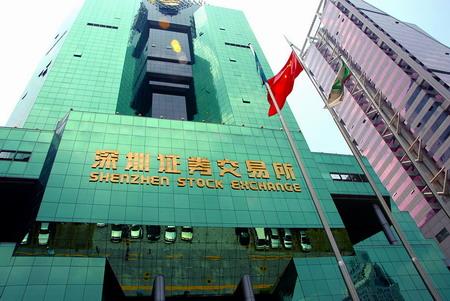 高洁雅-深圳证劵交易所