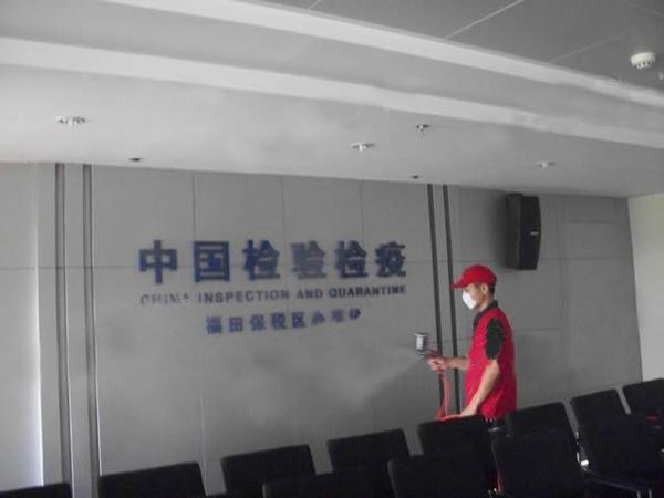 高洁雅-深圳市出入境检验检疫局