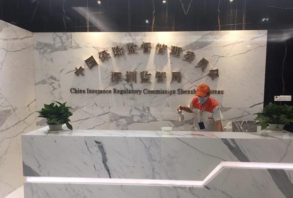 高洁雅除醛现场- -中国保险深圳监管局