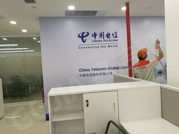 高洁雅新装修除甲醛案例-中国电信