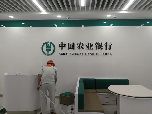高洁雅-中国农业银行深圳支行总部