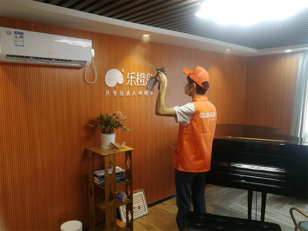 室内空气治理案例—怡海广场