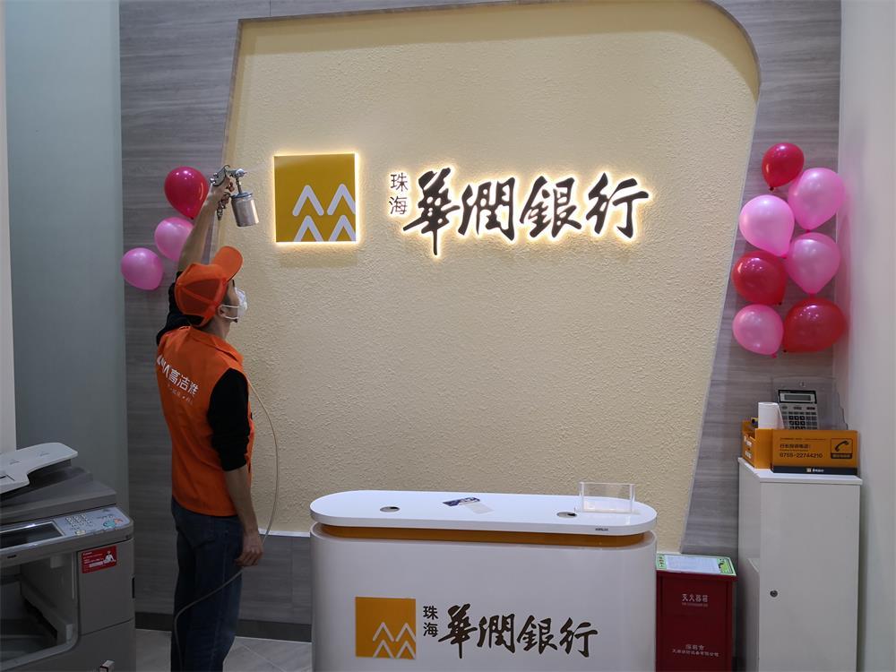 室内空气治理案例—珠海华润银行