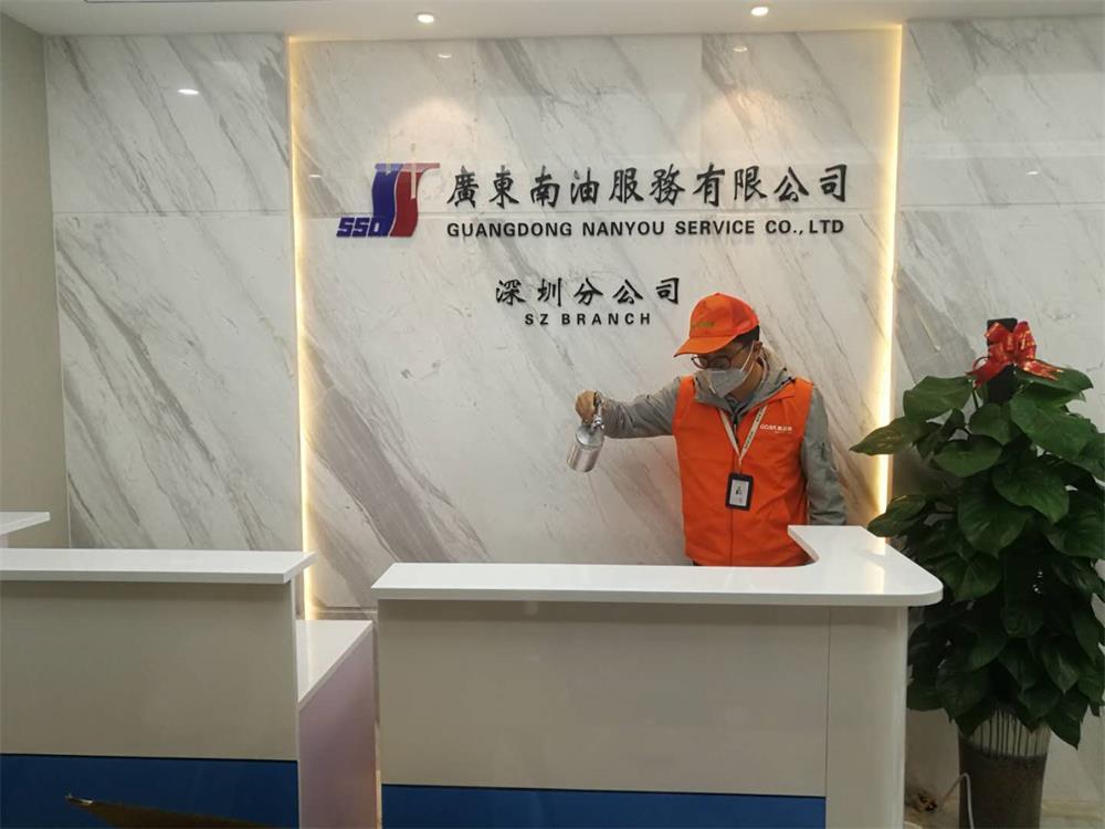 88必发娱乐官网_深圳88必发com公司案例—南山区北航大厦