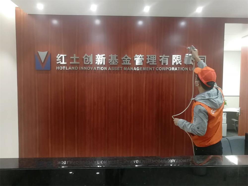 办公室除甲醛治理—福田港中旅大厦