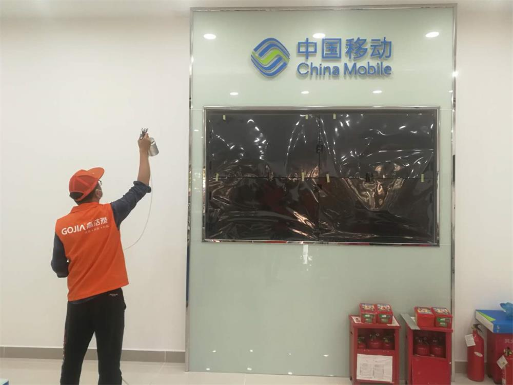 深圳除甲醛治理—中国移动营业厅