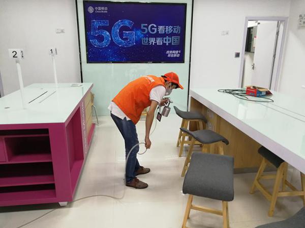 高洁雅办公室甲醛治理案例:中国移动金田路服务厅