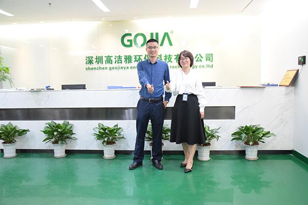 热烈欢迎高洁雅加盟商:广东事业单位地质局汤总
