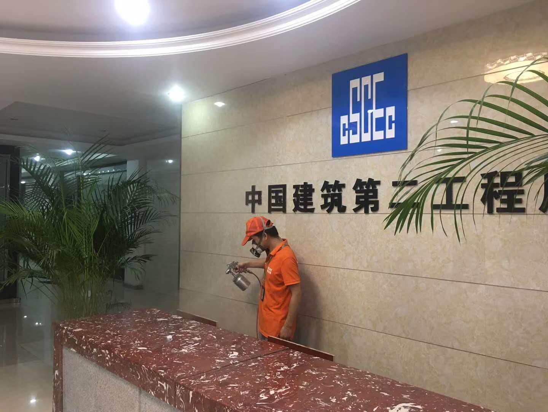 高洁雅政府除甲醛案例:中国建筑第二工程局办公室