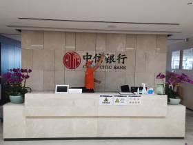 高洁雅办公室除甲醛案例:中信银行