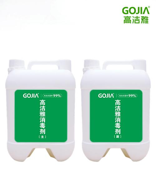 杀菌消毒剂(喷涂型)