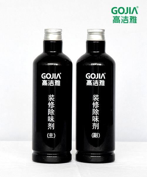 装修除味剂(喷涂型)
